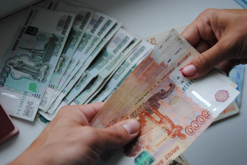 Бизнес план микрокредит как получить кредит на бизнес без залога