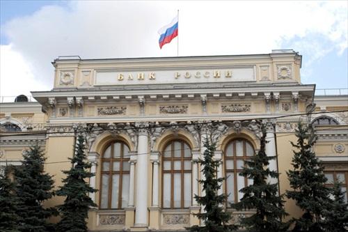 Учредители Центробанка России