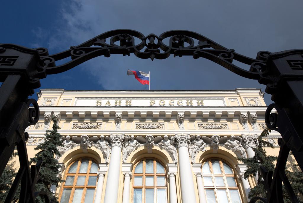 Где зарегистрирован банк россии как юридическое