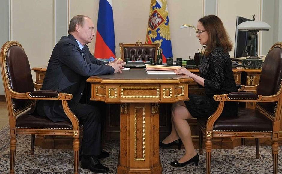 Руководители Центробанка России