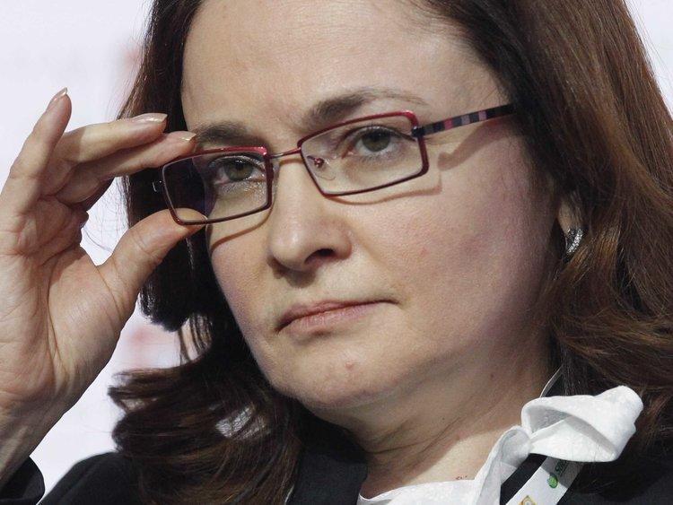 Председатель Центробанка России