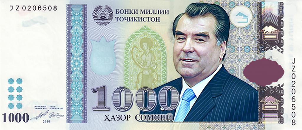 Банкнота 1000 сомони