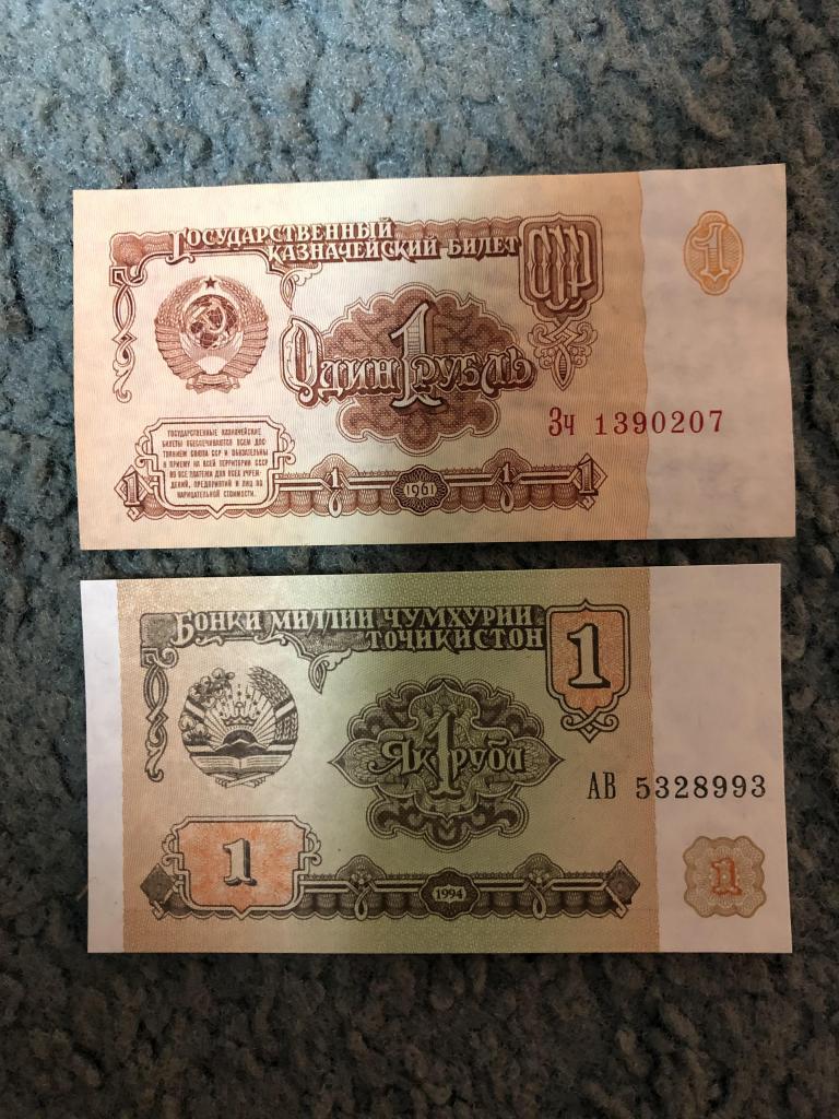 Таджикский рубль 1994 года